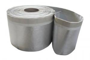 Лента Ultima пароизоляционная металлизированная для внутреннего шва 150*25 цена 495 руб.  за рулон купить со скидкой