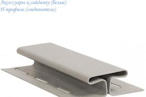 Аксессуары к сайдингу (белые) H-профиль (соединитель) цена 270 руб.  за шт купить со скидкой