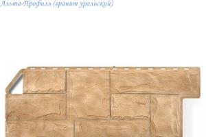Альта-Профиль (гранит уральский) цена 480 руб.  за шт купить со скидкой