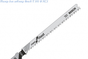 Пилки для лобзика Bosch T 101 B HCS дерево/пластик цена 35 руб.  за шт. купить со скидкой