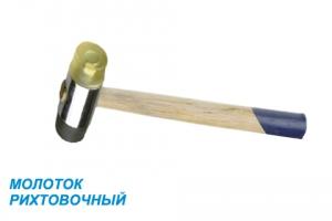 Рихтовочный молоток цена 200 руб.  за шт купить со скидкой