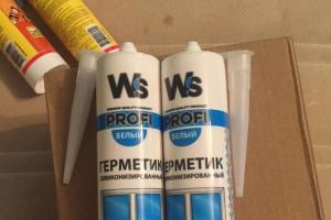 Герметик WINDOW SYSTEM универсальный силиконизированный герметик цена 120 руб.  за шт купить со скидкой